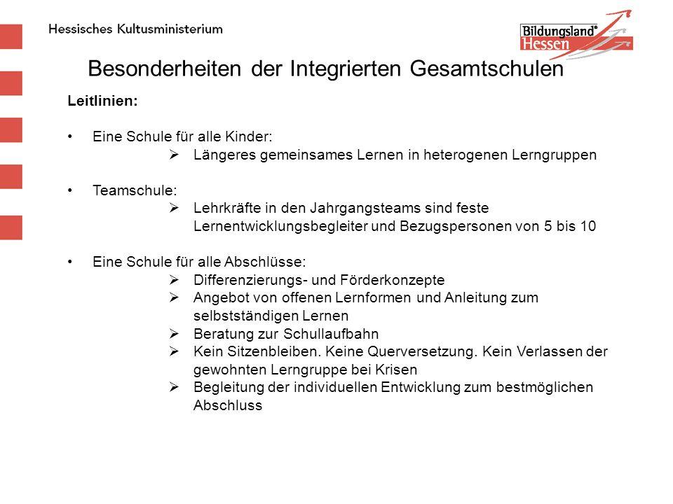 Besonderheiten der Integrierten Gesamtschulen