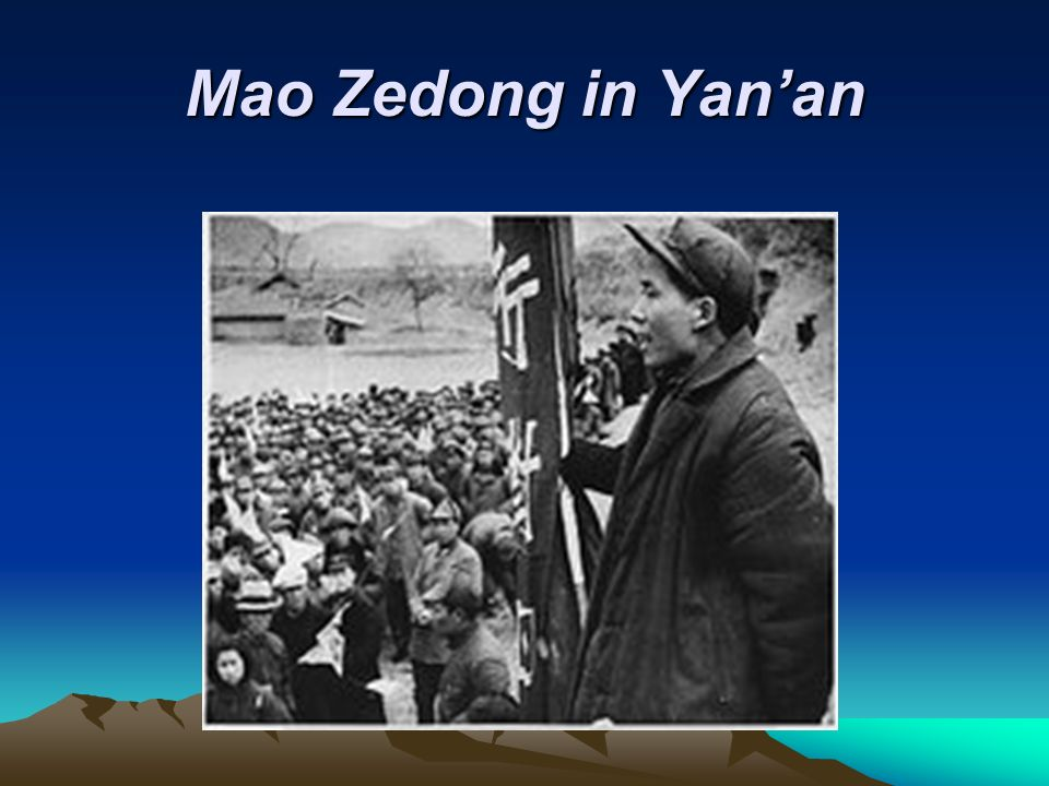 Mao Zedong in Yan'an