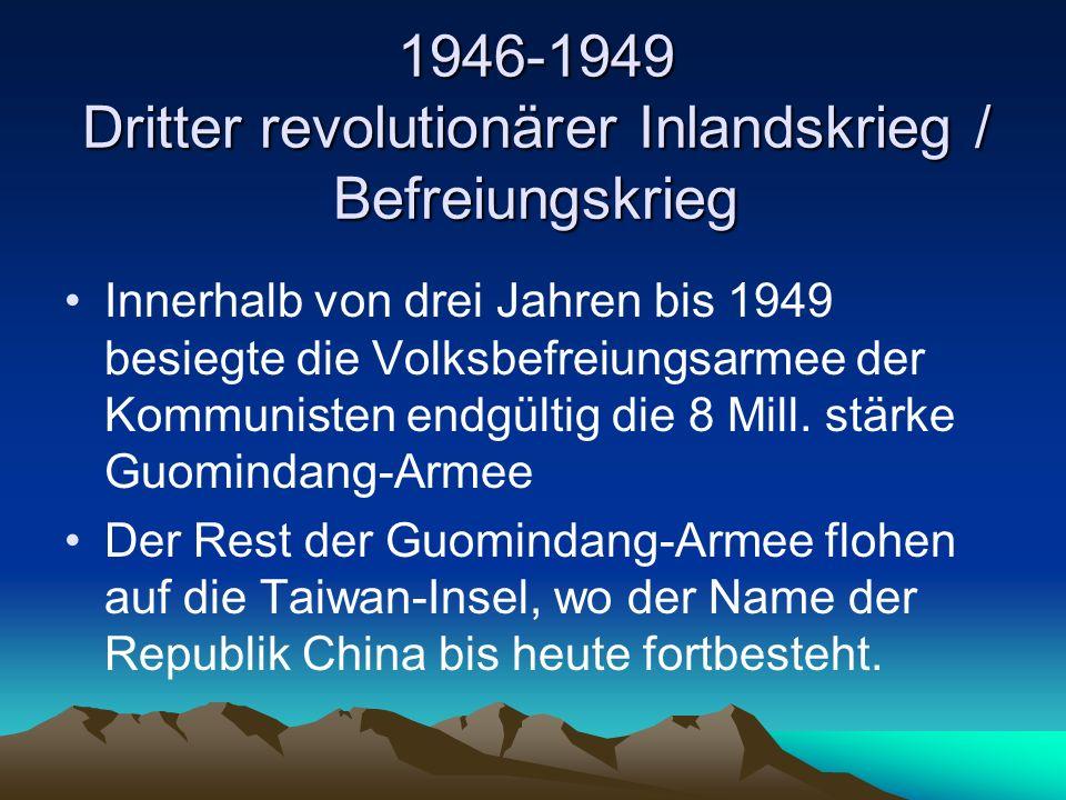 1946-1949 Dritter revolutionärer Inlandskrieg / Befreiungskrieg