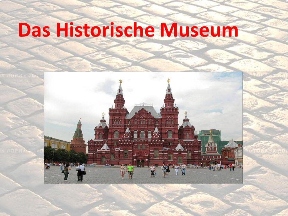 Das Historische Museum