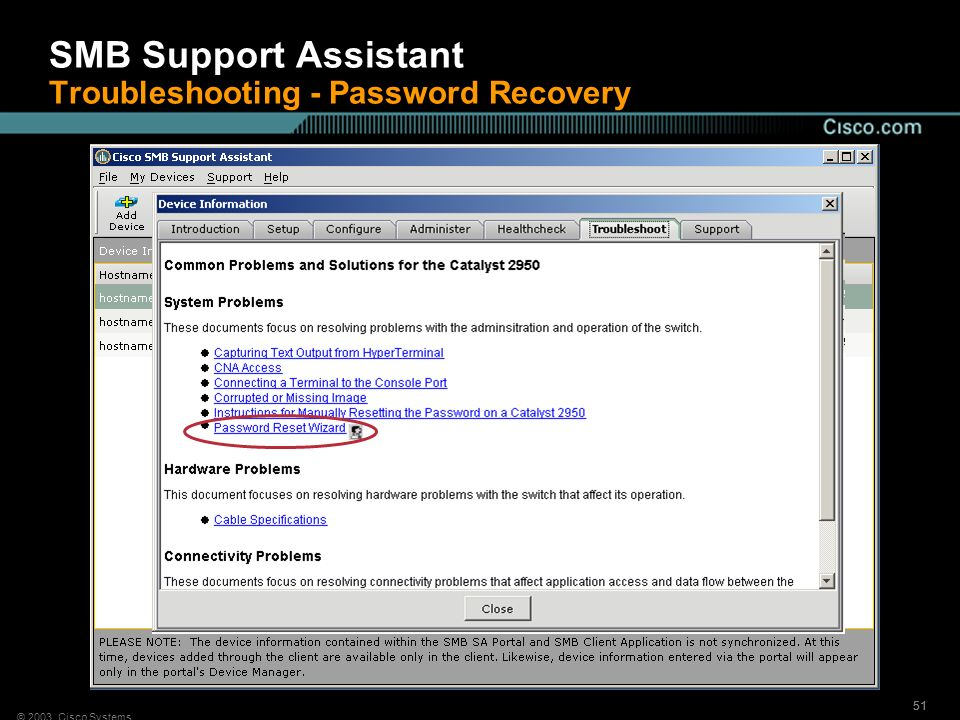 SMB Support Assistant Troubleshooting - Password Recovery