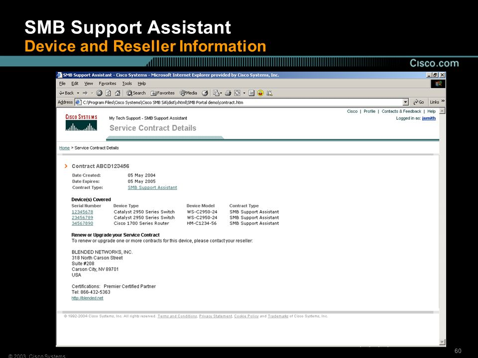 SMB Support Assistant Device and Reseller Information