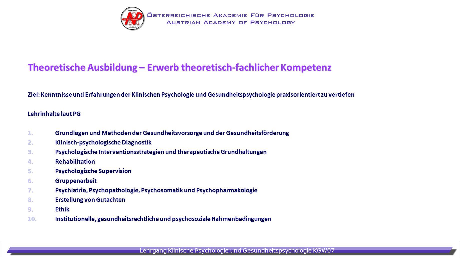 Theoretische Ausbildung – Erwerb theoretisch-fachlicher Kompetenz