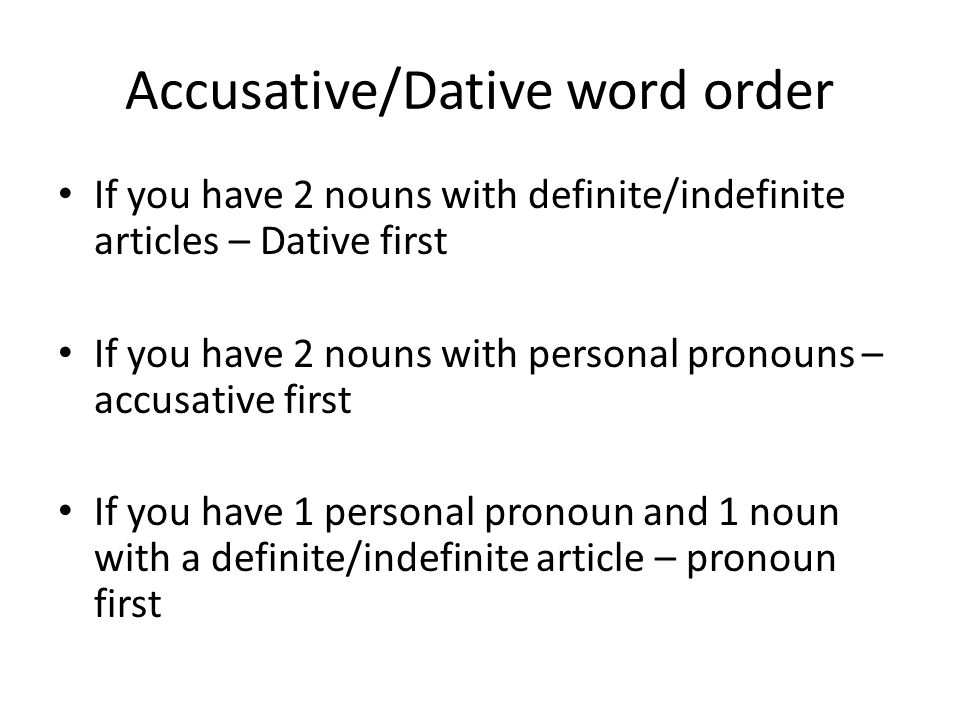 Accusative/Dative word order
