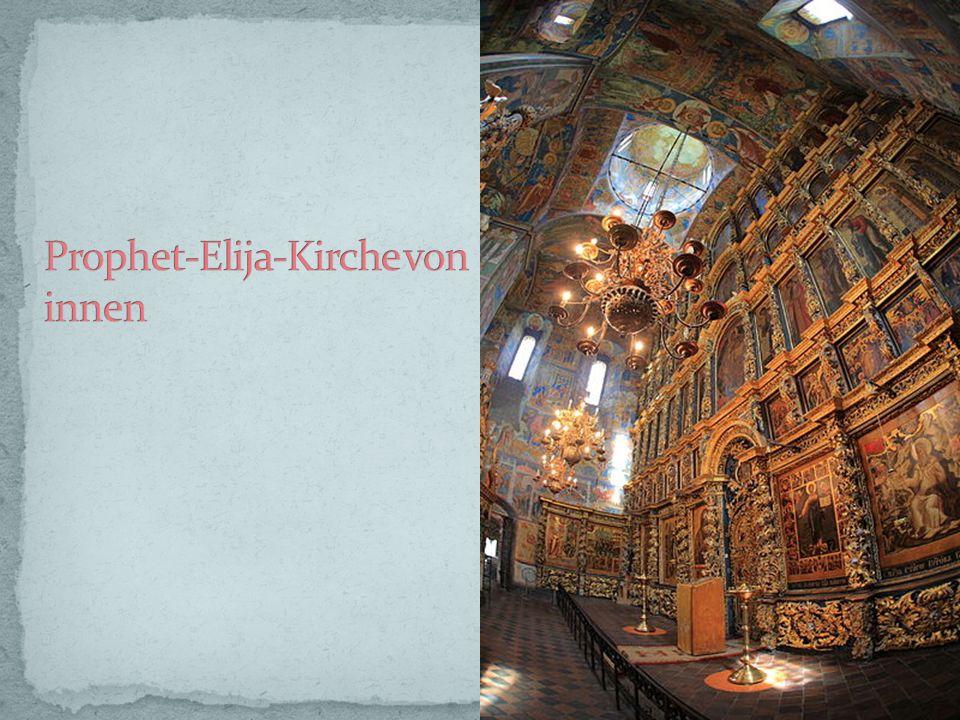 Prophet-Elija-Kirche von innen