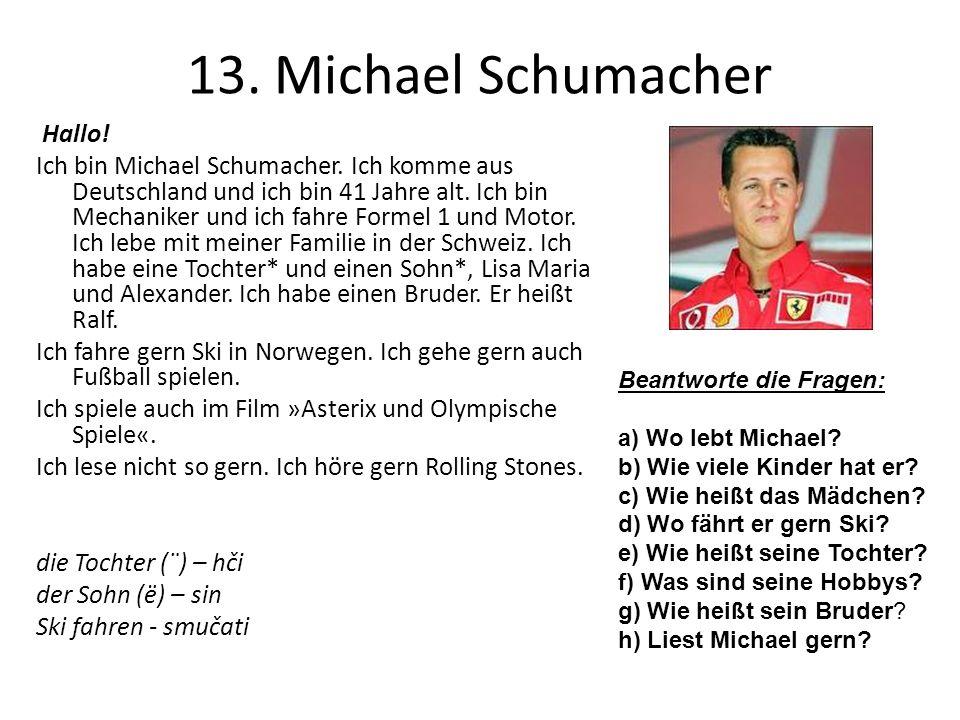 13. Michael Schumacher