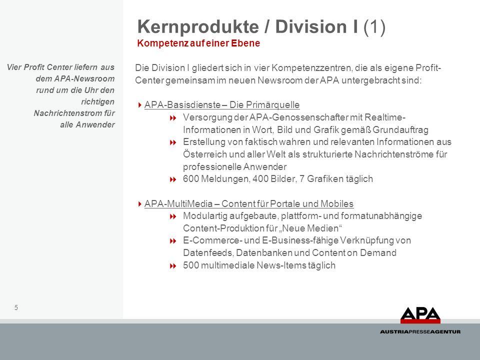 Kernprodukte / Division I (1) Kompetenz auf einer Ebene