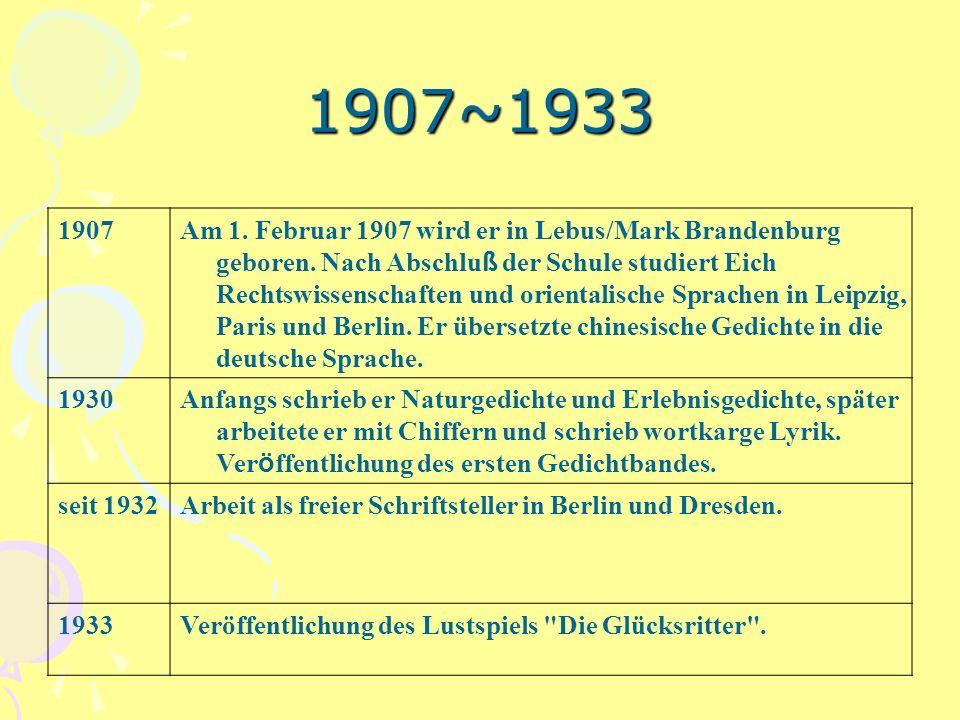 1907~1933 1907.