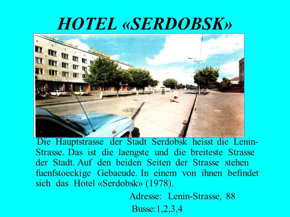 Adresse: Lenin-Strasse, 88