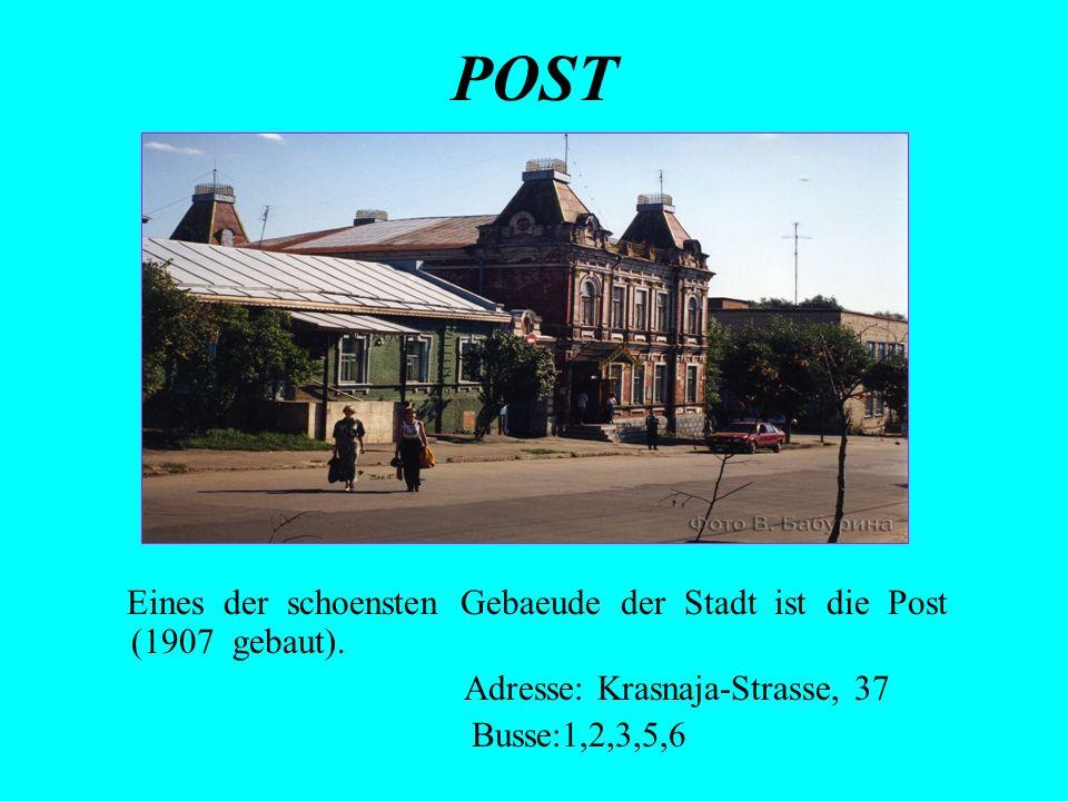 Adresse: Krasnaja-Strasse, 37