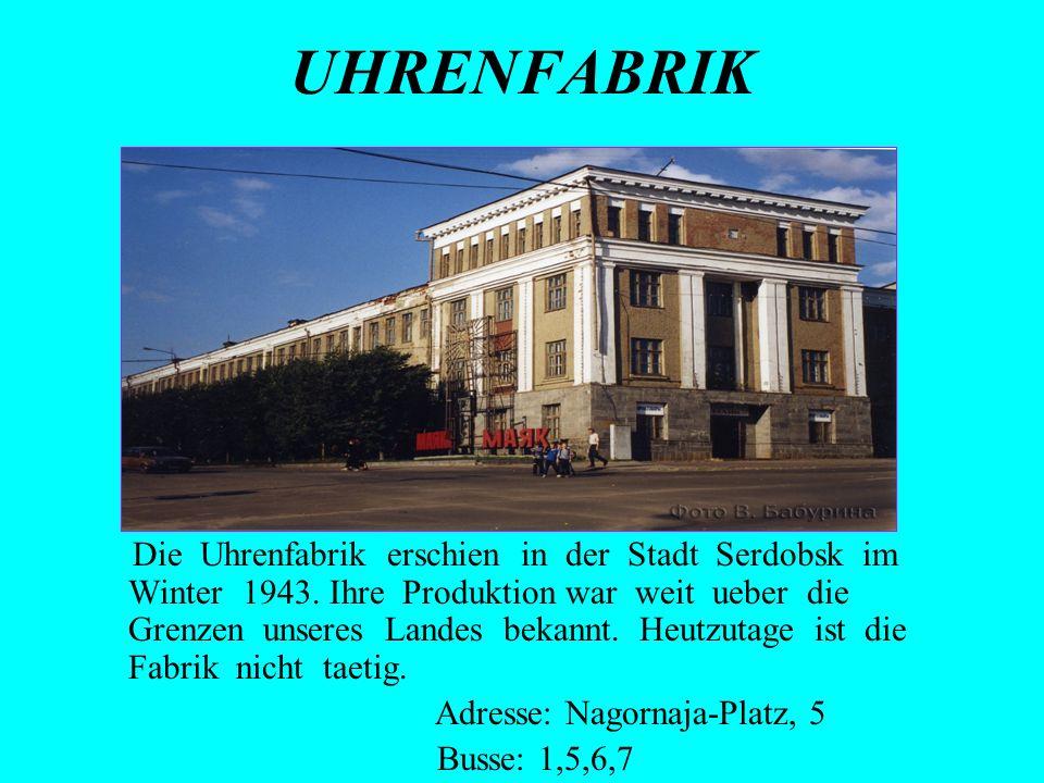 Adresse: Nagornaja-Platz, 5