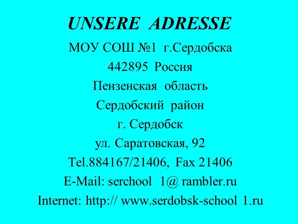 UNSERE ADRESSE МОУ СОШ №1 г.Сердобска 442895 Россия Пензенская область