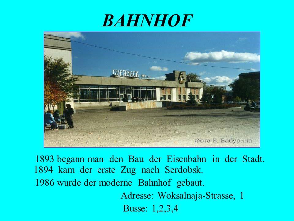 Adresse: Woksalnaja-Strasse, 1