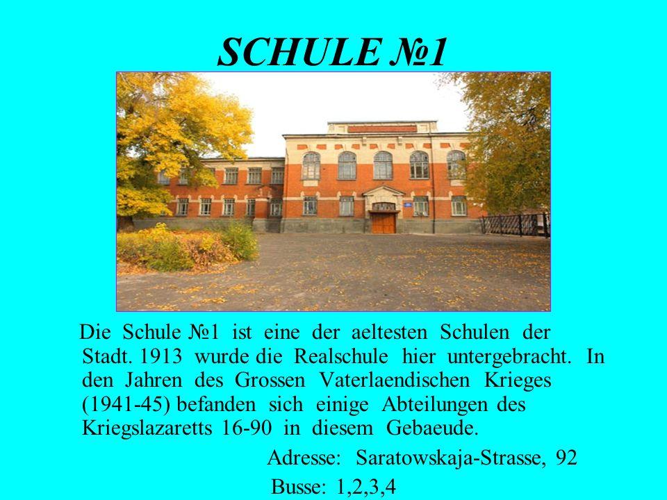 Adresse: Saratowskaja-Strasse, 92