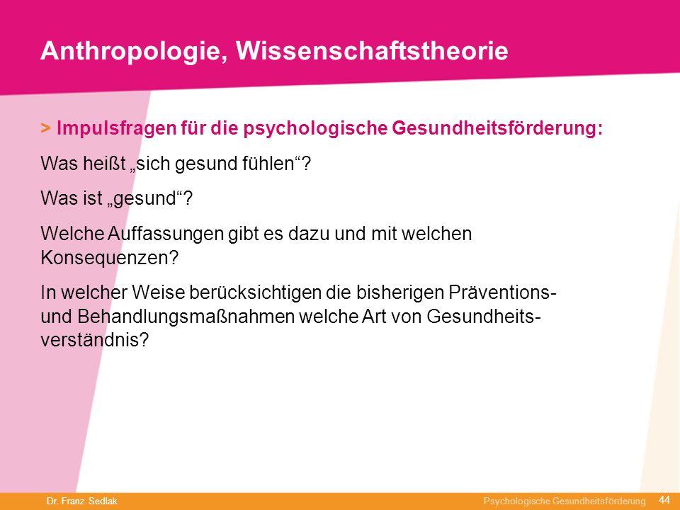 Anthropologie, Wissenschaftstheorie