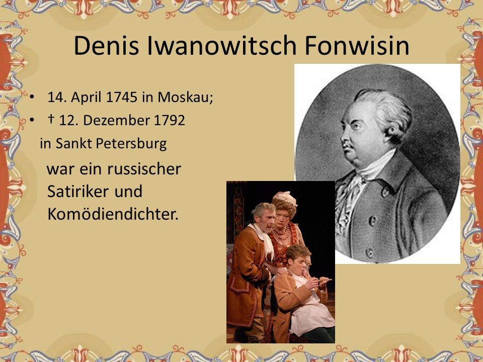 Denis Iwanowitsch Fonwisin