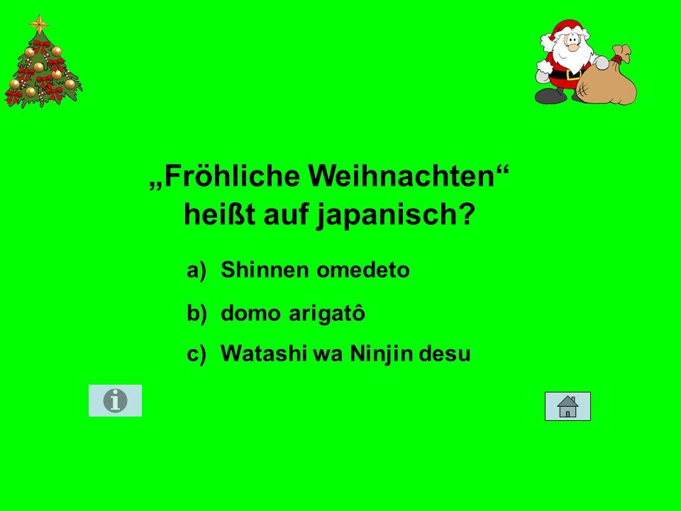 """""""Fröhliche Weihnachten"""
