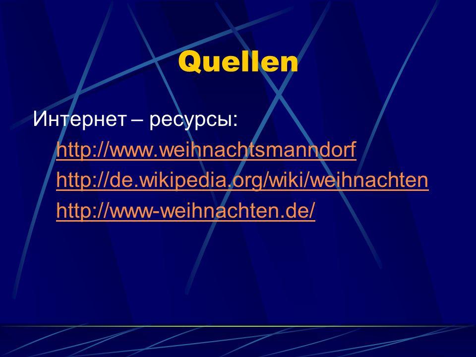 Quellen Интернет – ресурсы: http://www.weihnachtsmanndorf