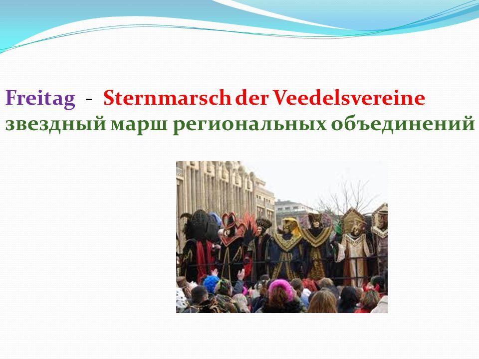 Freitag - Sternmarsch der Veedelsvereine