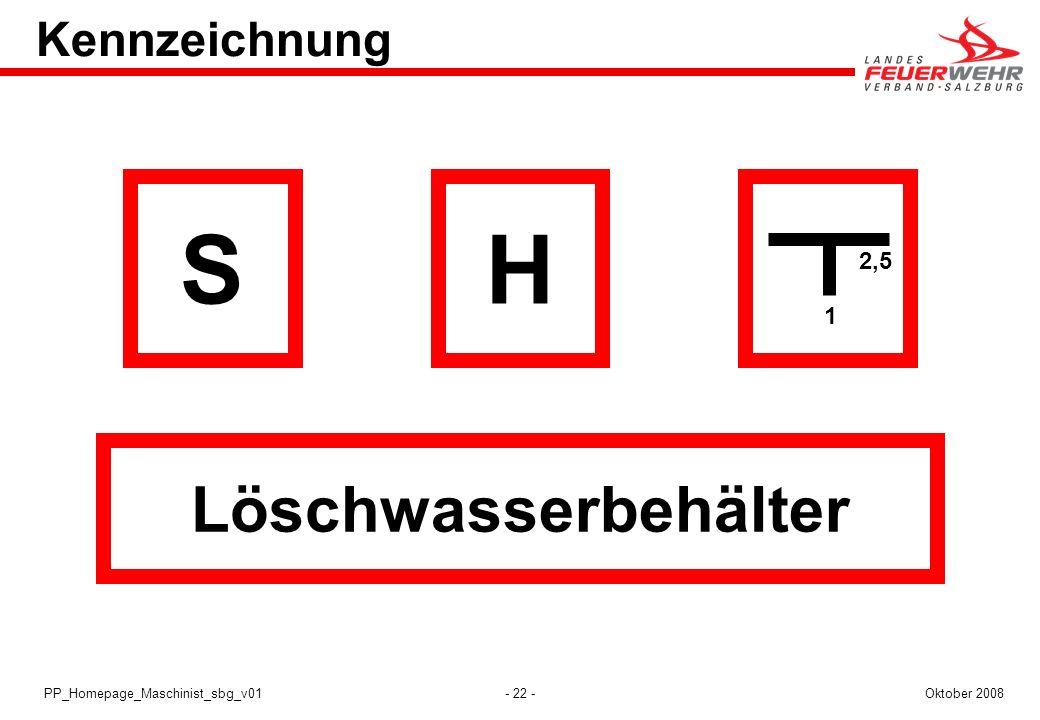 S H Löschwasserbehälter Kennzeichnung 2,5 1