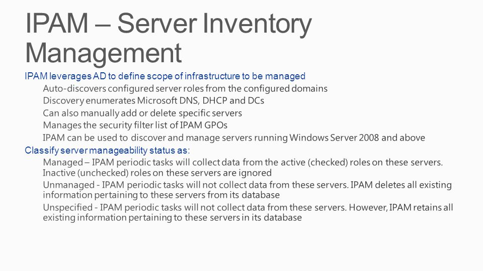 IPAM – Server Inventory Management