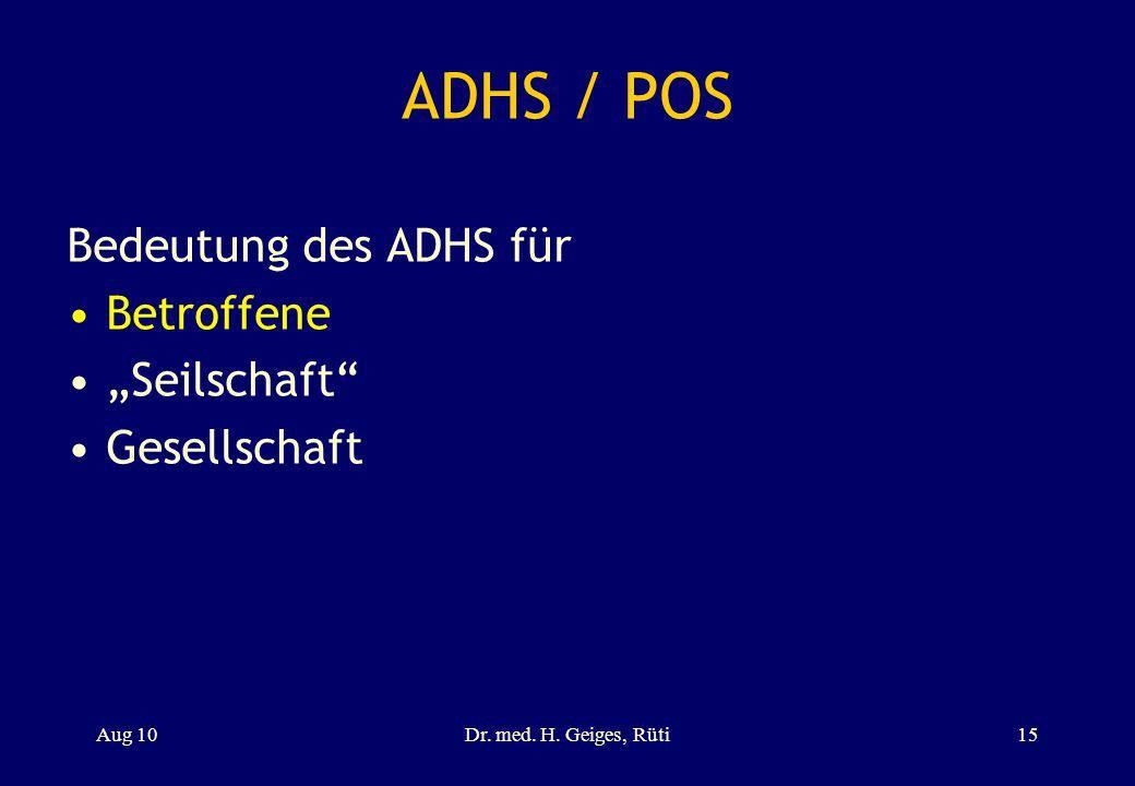 """ADHS / POS Bedeutung des ADHS für Betroffene """"Seilschaft Gesellschaft"""