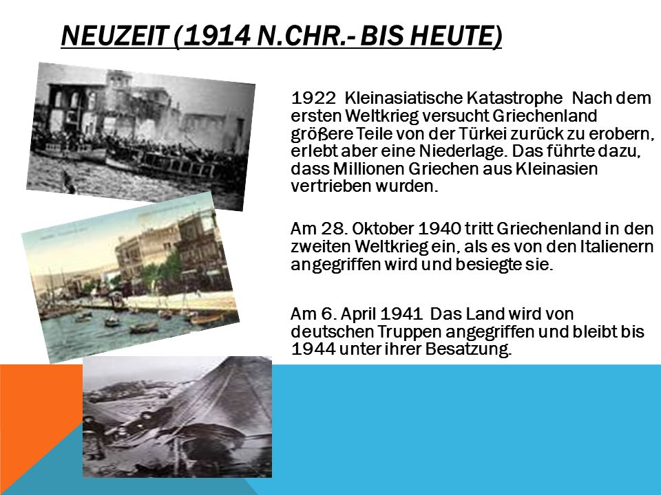 Neuzeit (1914 n.Chr.- bis heute)
