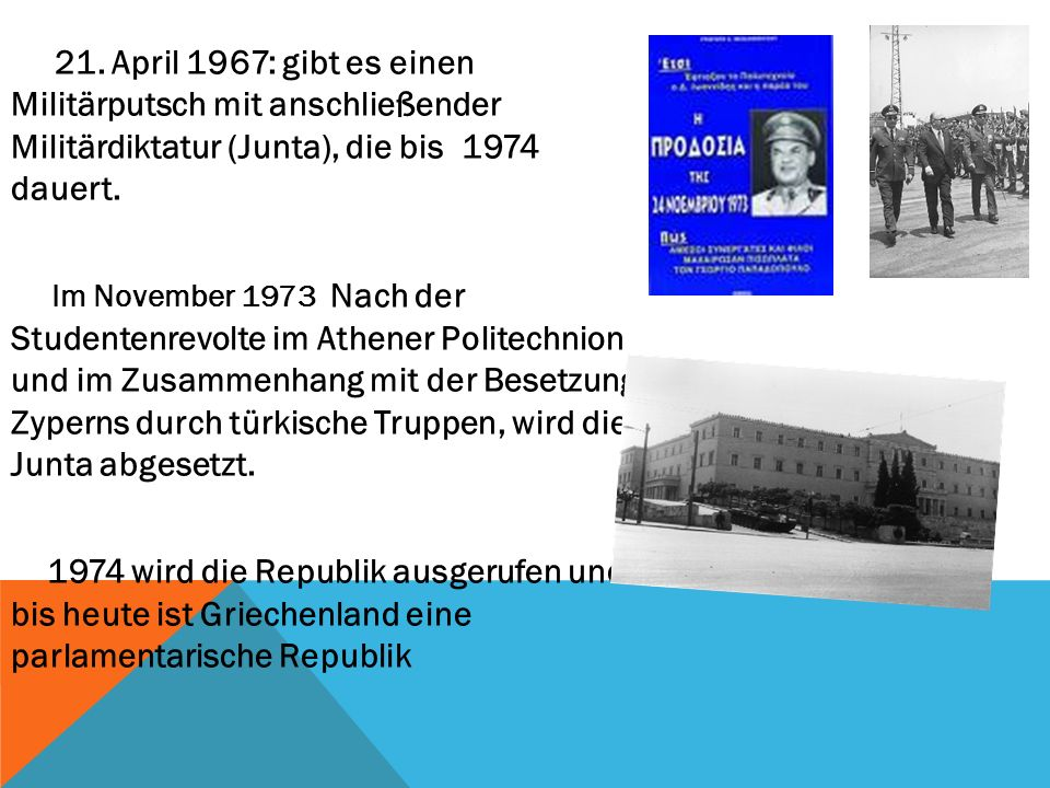 21. Αpril 1967: gibt es einen Militärputsch mit anschließender Militärdiktatur (Junta), die bis 1974 dauert.