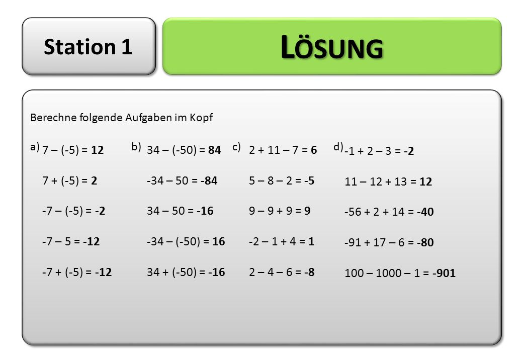 Lösung Station 1 7 – (-5) = 12 7 + (-5) = 2 -7 – (-5) = -2