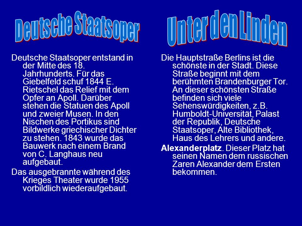 Unter den Linden Deutsche Staatsoper.