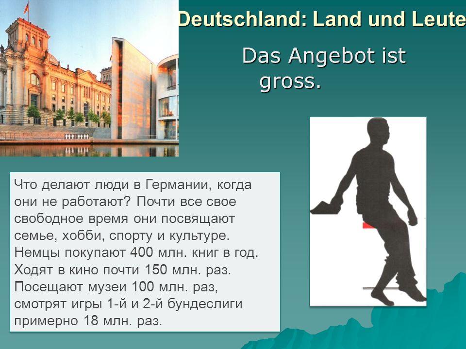 Deutschland: Land und Leute