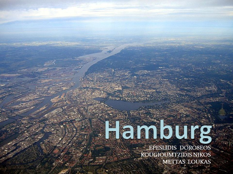 Hamburg EPESLIDIS DORO8EOS KOUGIOUMTZIDIS NIKOS METTAS LOUKAS