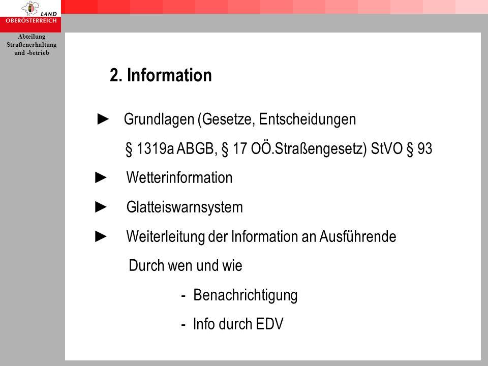2. Information ► Grundlagen (Gesetze, Entscheidungen