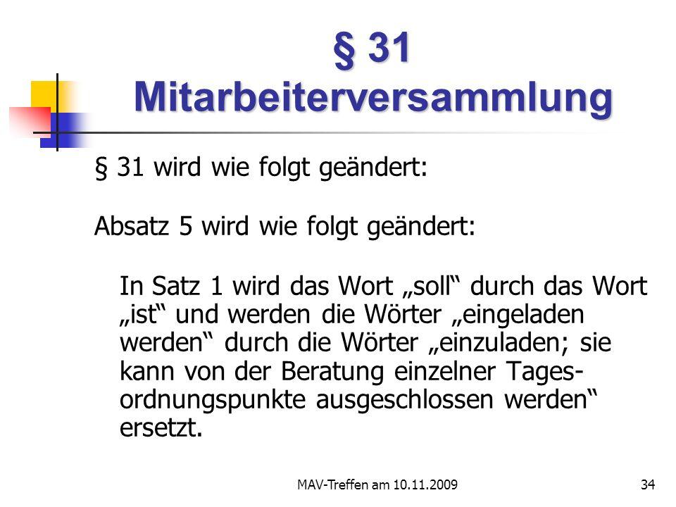 § 31 Mitarbeiterversammlung