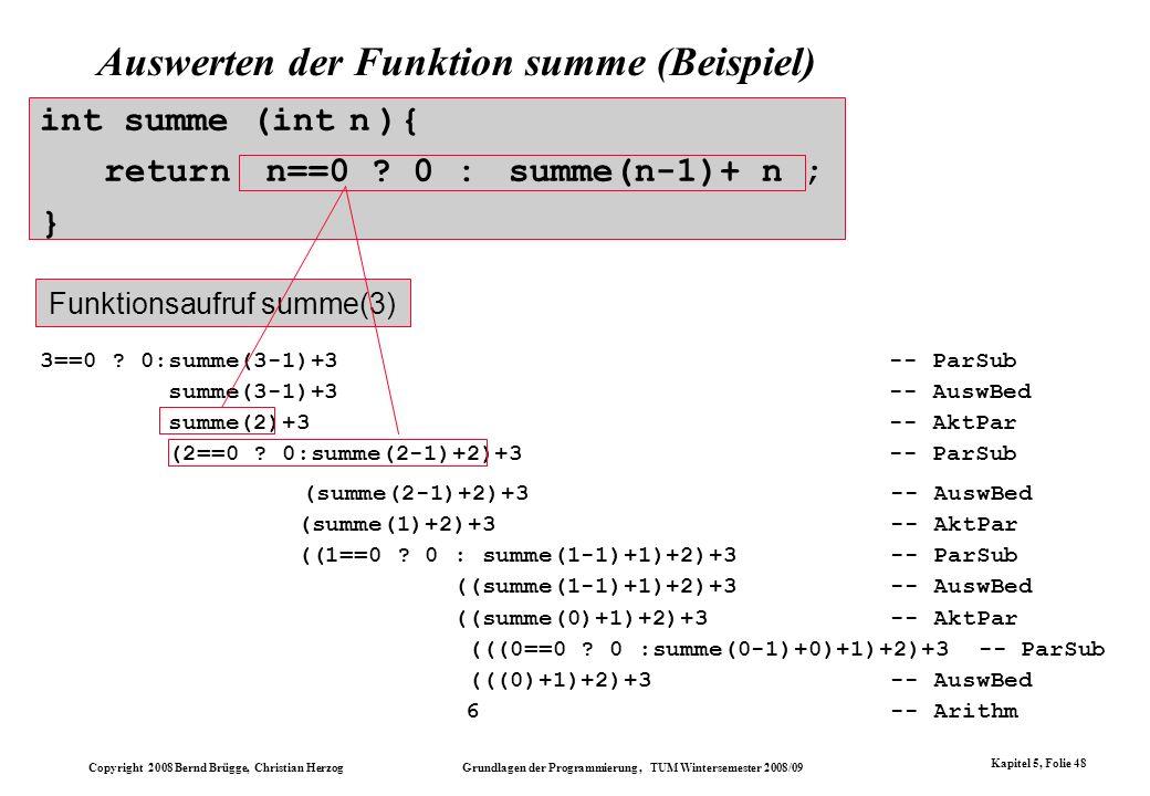 Auswerten der Funktion summe (Beispiel)