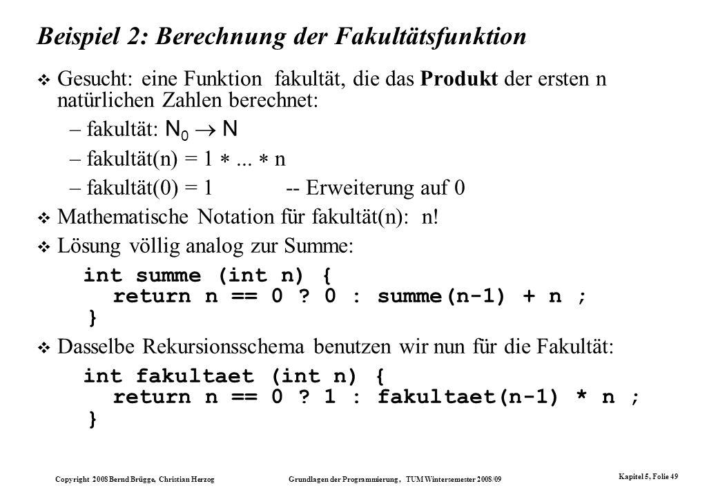 Beispiel 2: Berechnung der Fakultätsfunktion