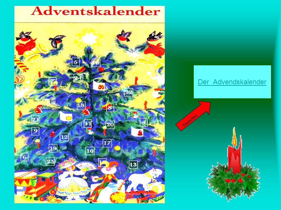 Der Advendskalender Видео№3