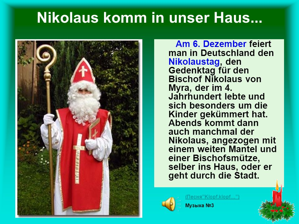 Nikolaus komm in unser Haus...
