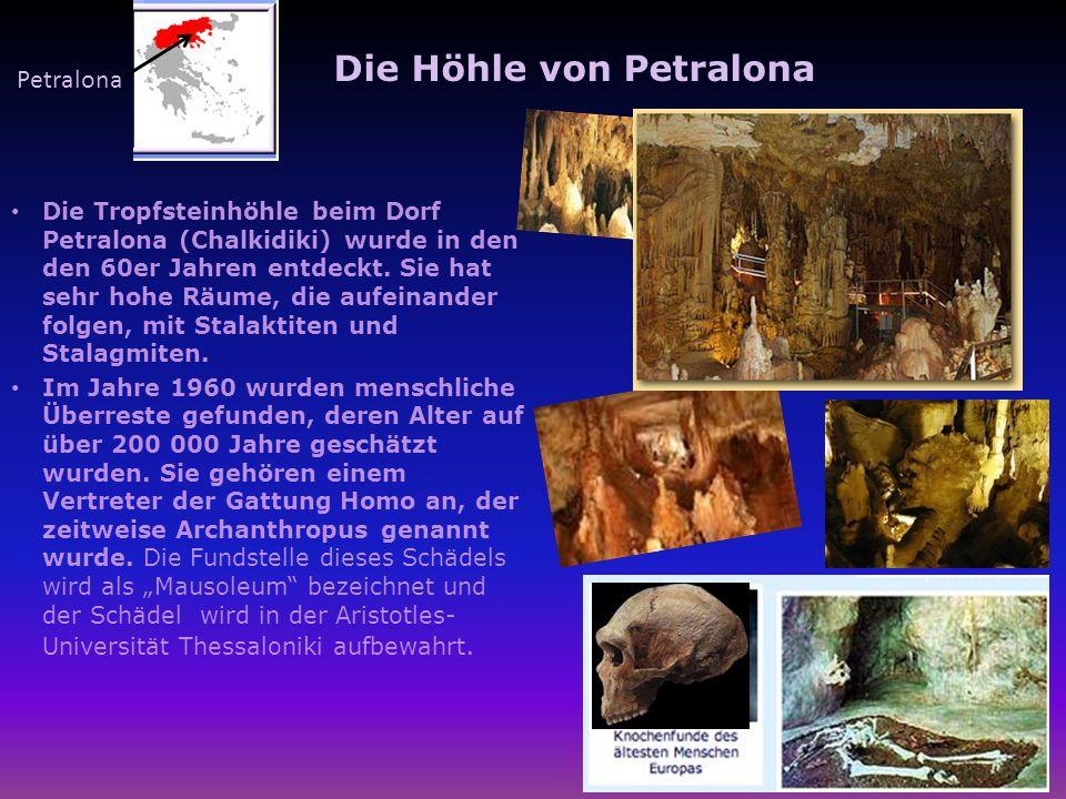 Die Höhle von Petralona