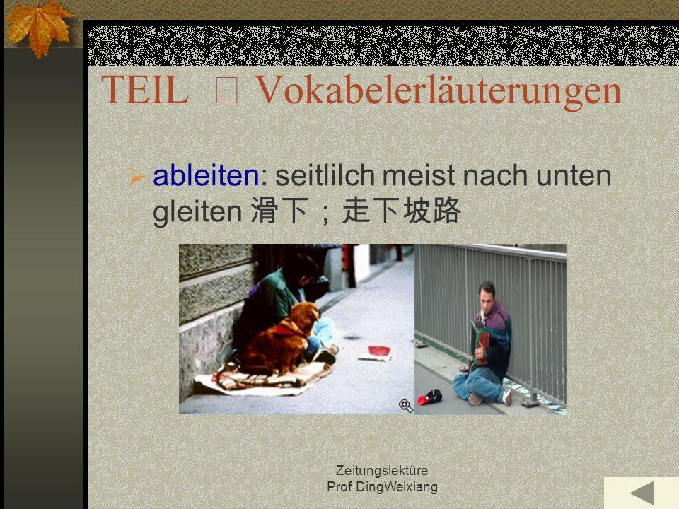 TEIL Ⅲ Vokabelerläuterungen