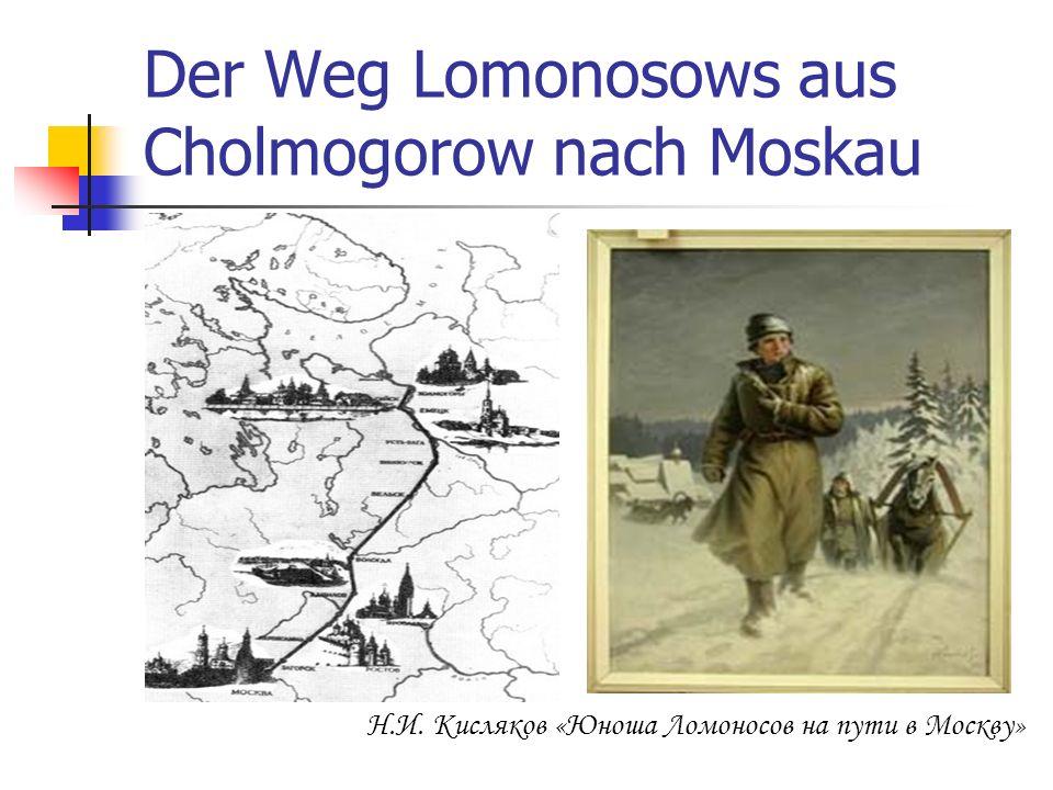 Der Weg Lomonosows aus Cholmogorow nach Moskau