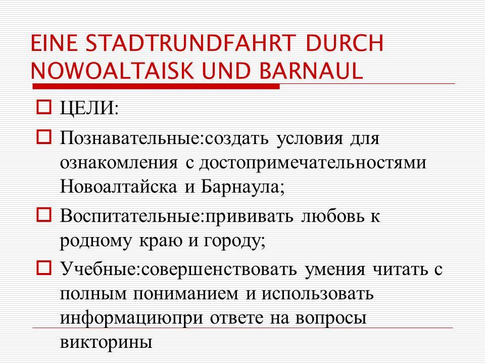 EINE STADTRUNDFAHRT DURCH NOWOALTAISK UND BARNAUL
