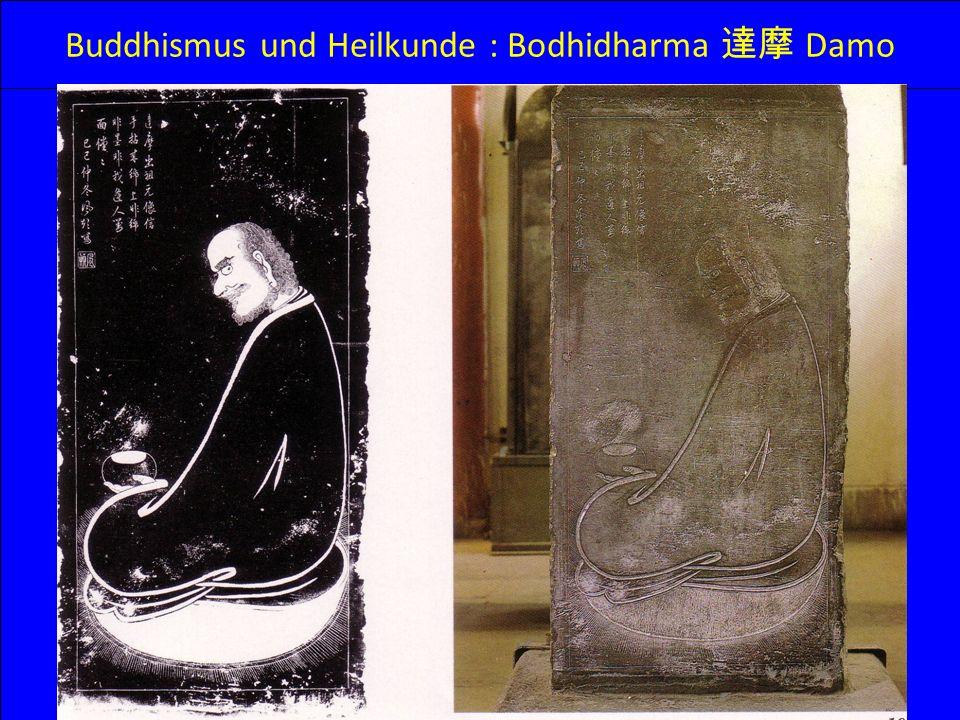 Buddhismus und Heilkunde : Bodhidharma 達摩 Damo