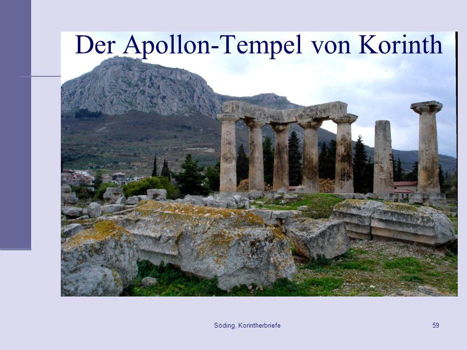 Der Apollon-Tempel von Korinth