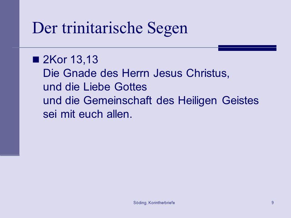 Der trinitarische Segen