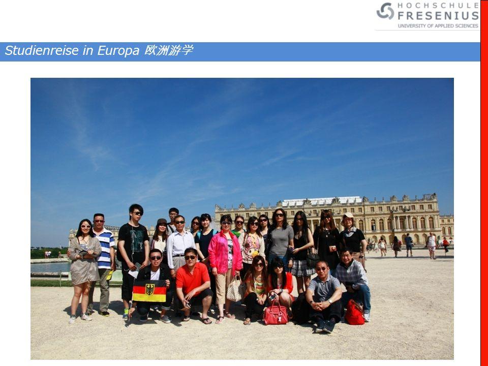 Studienreise in Europa 欧洲游学