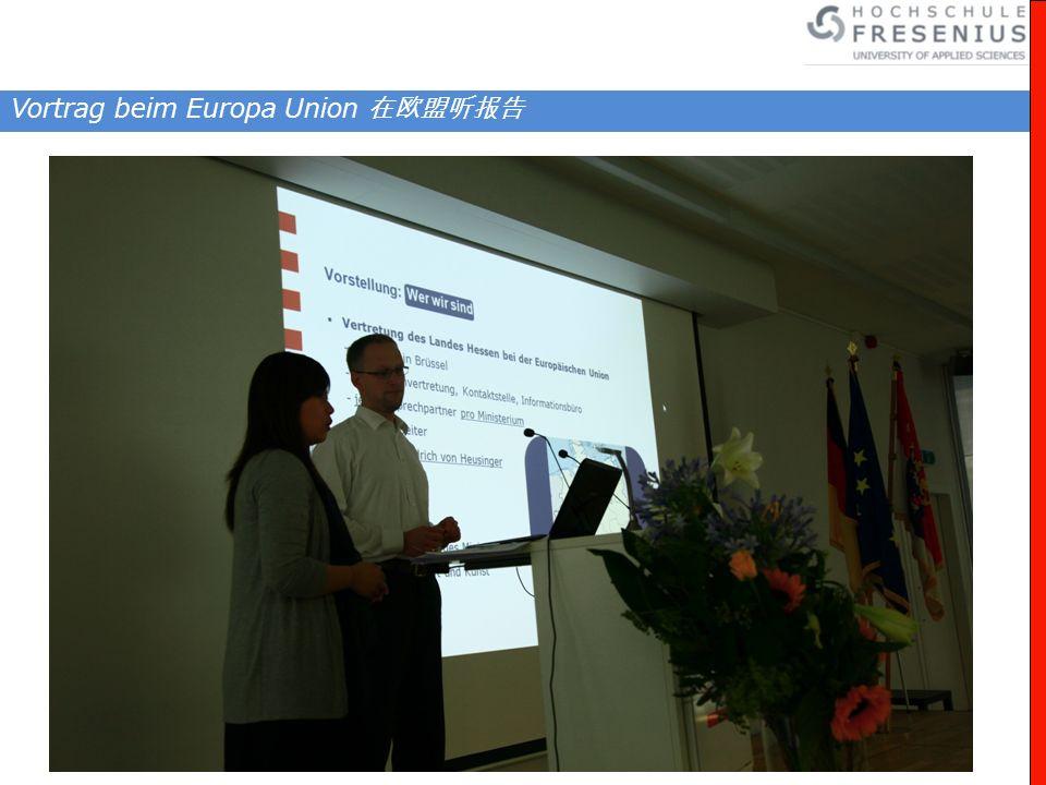Vortrag beim Europa Union 在欧盟听报告