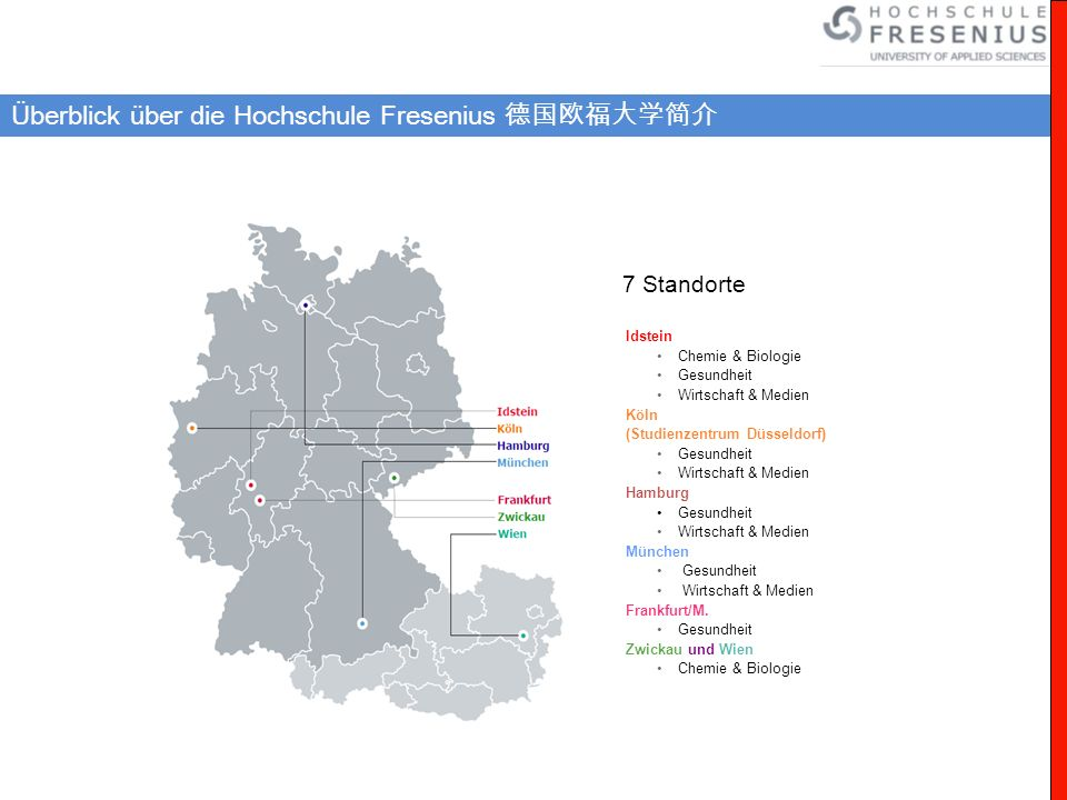 Überblick über die Hochschule Fresenius 德国欧福大学简介