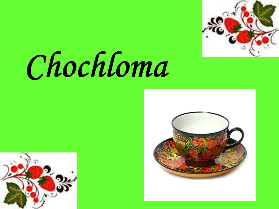 Сhochloma