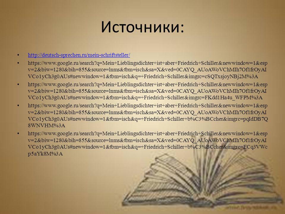 Источники: http://deutsch-sprechen.ru/mein-schriftsteller/